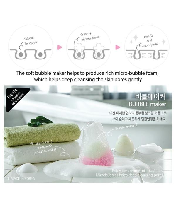 econeko - 韓國竹炭_天然有機潔面皂_體驗貓形套裝
